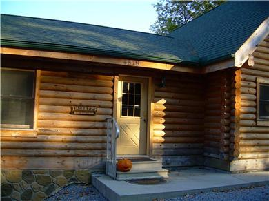 Hawks View Cabin Vacation Rental